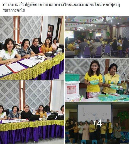 https://www.facebook.com/permalink.php?story_fbid=1325282677605340&id=100003708606063