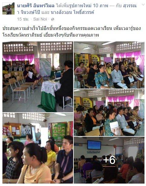 https://www.facebook.com/permalink.php?story_fbid=902058043226375&id=100002665646749