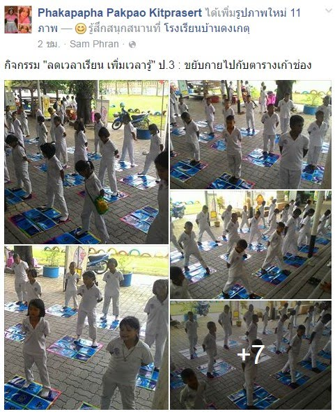 https://www.facebook.com/fishpakpao/posts/1013567188665909