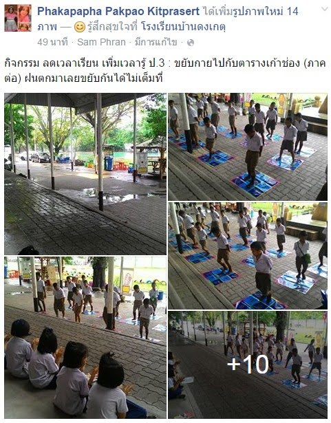 https://www.facebook.com/fishpakpao/posts/1014305578592070