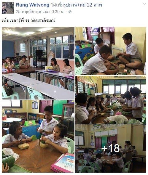 https://www.facebook.com/rung.watvong/posts/925509040836312?pnref=story