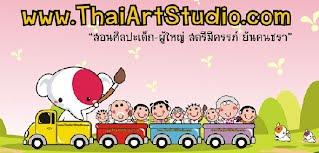 http://www.thaiartstudio.com/index.php/2012-08-01-07-53-41