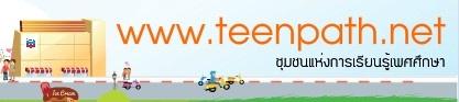 http://www.teenpath.net/home.asp