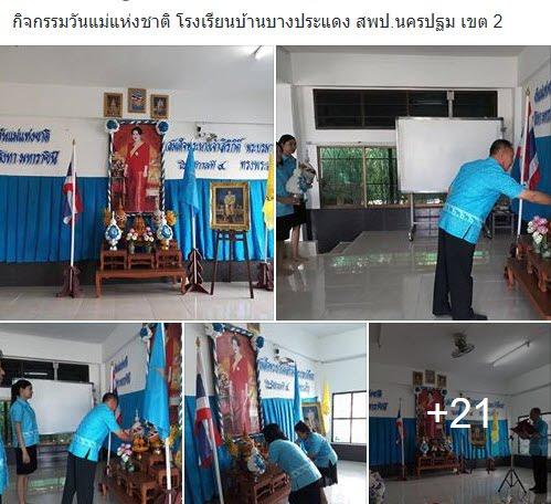 https://www.facebook.com/petchai.chokeprasert/posts/2173382996280687