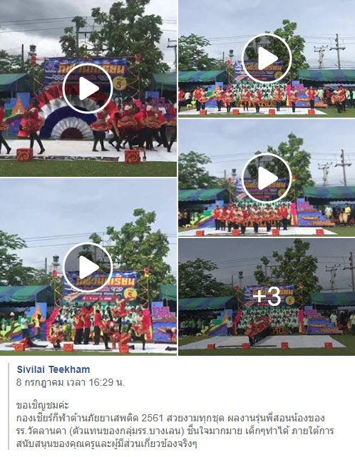 https://www.facebook.com/sivilai.teekham/posts/2242831229279849