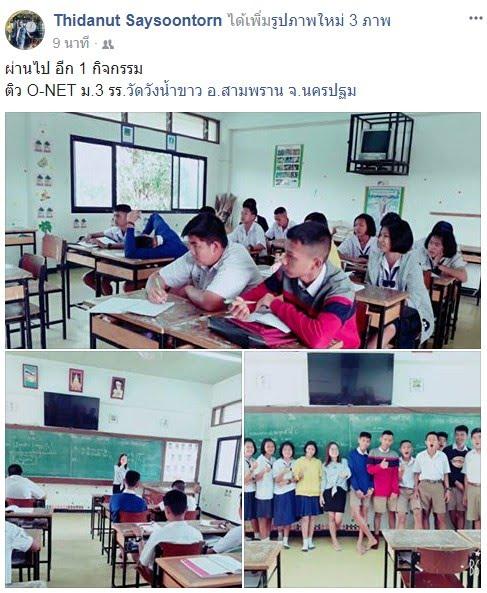 https://www.facebook.com/thidanut.saysoontorn/posts/1962562493772954