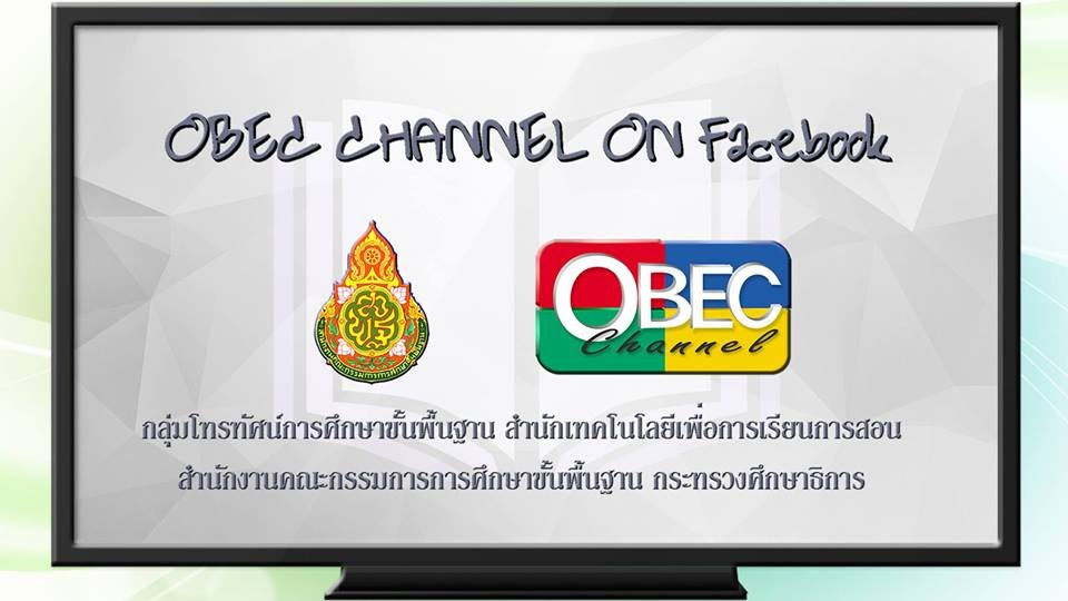 https://www.facebook.com/obectvonline
