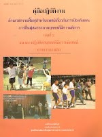 http://210.246.188.51/Storage/62/1147//book.pdf