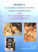 http://210.246.188.51/Storage/62/1148//book.pdf