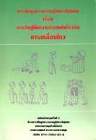 http://210.246.188.51/Storage/62/1142//book.pdf