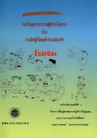 http://210.246.188.51/Storage/62/1145//book.pdf