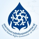 http://network.nhrc.or.th/organizations/view/2154