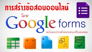 https://sites.google.com/a/hi-supervisory5.net/npt2/lingk/srang-khxsxb