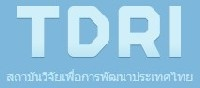 http://tdri.or.th/