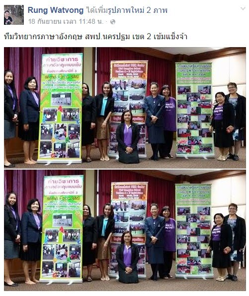 https://www.facebook.com/rung.watvong/posts/897794653607751?pnref=story