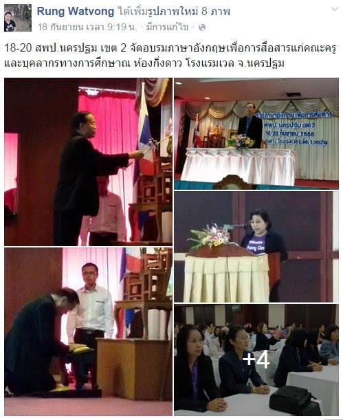 https://www.facebook.com/rung.watvong/posts/897680943619122?pnref=story