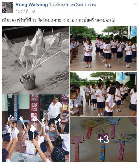 https://www.facebook.com/rung.watvong/posts/923592971027919