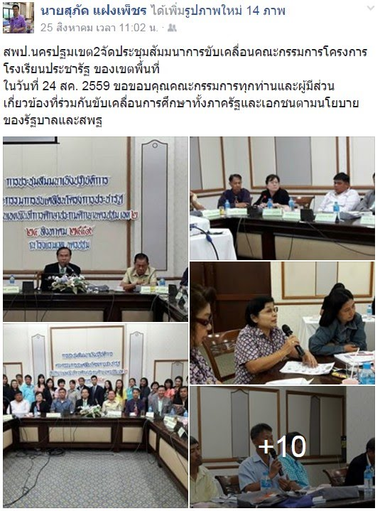 https://www.facebook.com/permalink.php?story_fbid=231413700588665&id=100011601106122