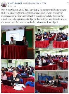 https://www.facebook.com/permalink.php?story_fbid=1469059429815145&id=100001333058907