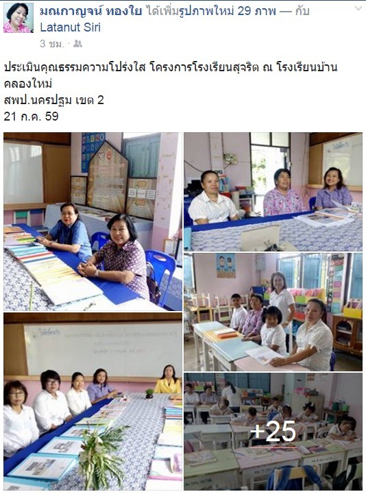 https://www.facebook.com/chongdeethongyai/posts/983638318417314?pnref=story