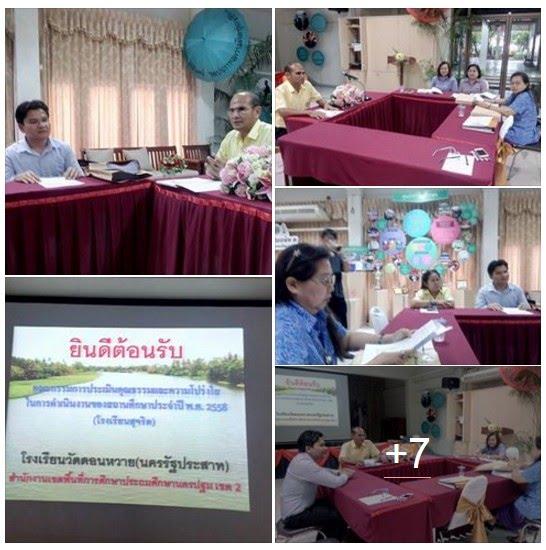 https://www.facebook.com/chongdeethongyai/posts/983631038418042?pnref=story
