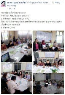 https://www.facebook.com/chongdeethongyai/posts/891625467618600