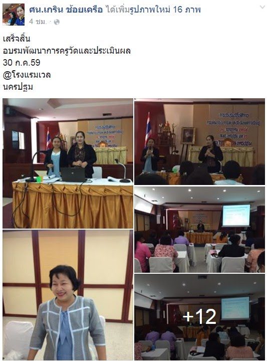 https://www.facebook.com/permalink.php?story_fbid=124143578026005&id=100012910892306