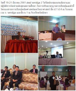 https://www.facebook.com/permalink.php?story_fbid=1598444340209986&id=100001333058907
