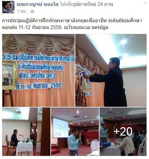 https://www.facebook.com/permalink.php?story_fbid=1496739433971757&id=100009071438516&pnref=story