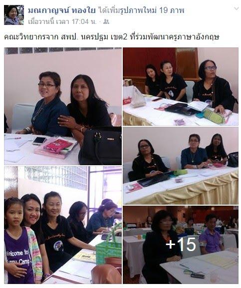 https://www.facebook.com/permalink.php?story_fbid=1498001760512191&id=100009071438516