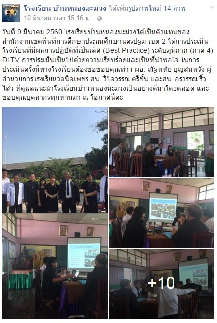 https://www.facebook.com/permalink.php?story_fbid=755778271262576&id=100004912306703