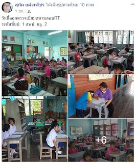 https://www.facebook.com/permalink.php?story_fbid=2032088333700976&id=100006994877112