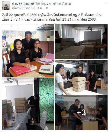 https://www.facebook.com/permalink.php?story_fbid=1234547556599668&id=100001333058907&pnref=story
