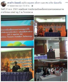https://www.facebook.com/permalink.php?story_fbid=1668980206489732&id=100001333058907