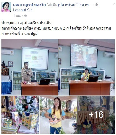 https://www.facebook.com/chongdeethongyai/posts/908718072576006