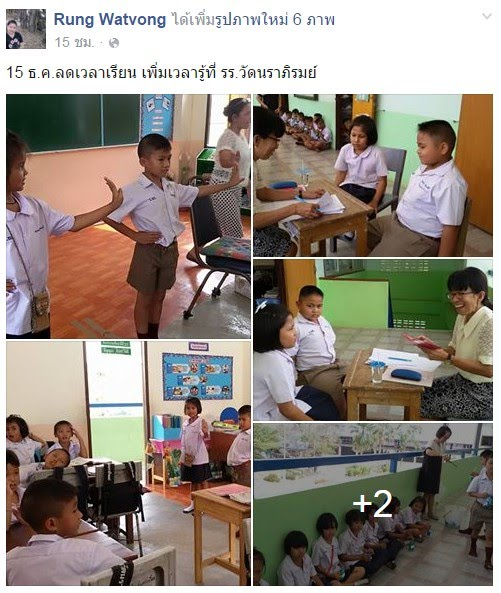 https://www.facebook.com/rung.watvong/posts/934095946644288?pnref=story