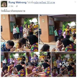 https://www.facebook.com/rung.watvong/posts/993236904063525