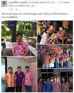 https://www.facebook.com/permalink.php?story_fbid=968793993236735&id=100003184300597