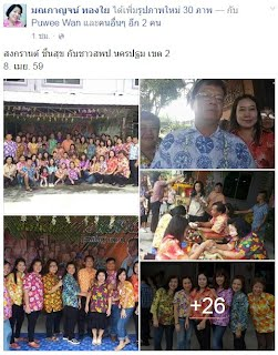 https://www.facebook.com/chongdeethongyai/posts/916956405085506