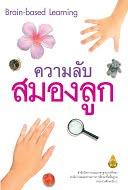 http://www.kroobannok.com/news_file/p30585520421.pdf