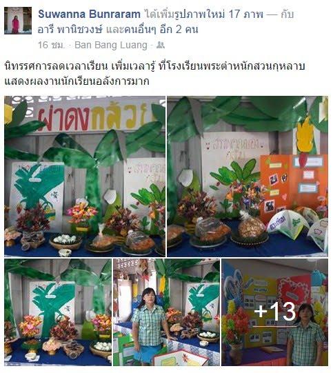 https://www.facebook.com/permalink.php?story_fbid=1610004572581559&id=100007160948449