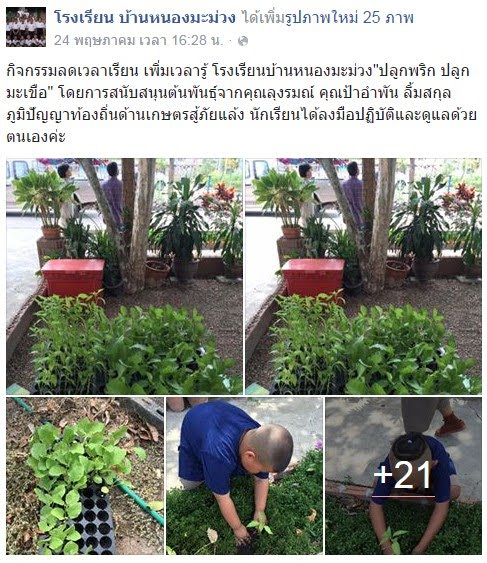 https://www.facebook.com/permalink.php?story_fbid=592426427597762&id=100004912306703