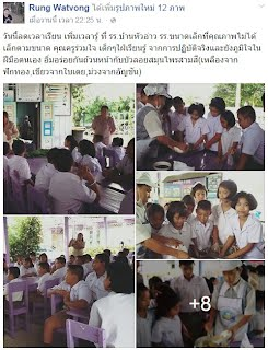 https://www.facebook.com/rung.watvong/posts/922462187807664?pnref=story