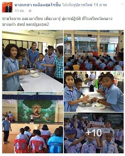 https://www.facebook.com/permalink.php?story_fbid=924395917629573&id=100001775213114