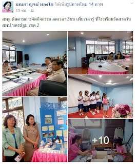 https://www.facebook.com/chongdeethongyai/posts/882051278576019
