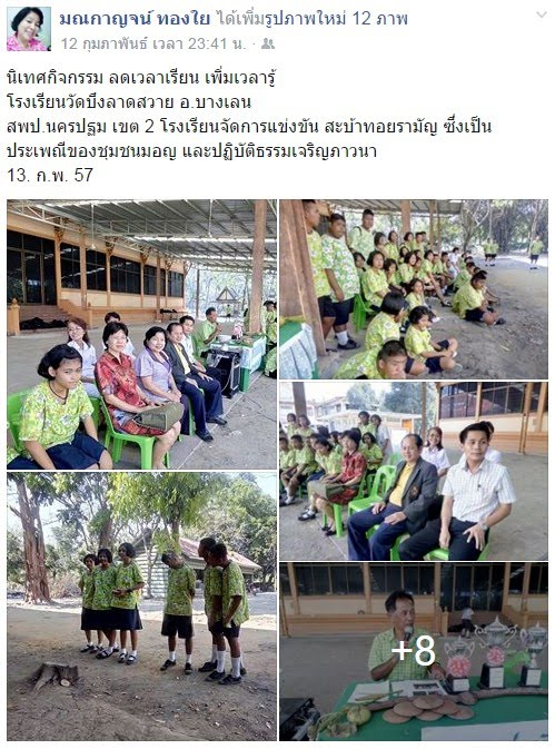 https://www.facebook.com/chongdeethongyai/posts/880590808722066?pnref=story