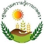 http://valuablebook2.tkpark.or.th/document_muaythai.html