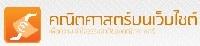 http://www.thai-mathpaper.net/