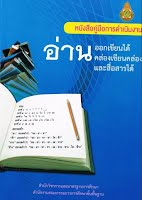 http://202.143.185.13/plan/EbookDATA/Ebook10.pdf