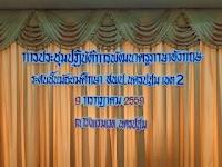 https://sites.google.com/a/hi-supervisory5.net/npt2/ngan-xa-na-may-sing-waedlxm/tang-p/DSC08493.jpg?attredirects=0